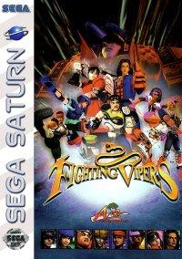 Fighting Vipers – фото обложки игры