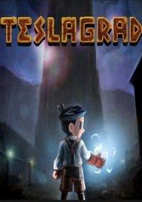 Teslagrad – фото обложки игры