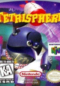 Tetrisphere – фото обложки игры
