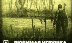 Fallout 3. Видеосоветы и подсказки