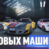 Скриншот Drift Max Pro – Изображение 8