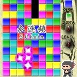 Скриншот Color Ninjutsu Puzzle – Изображение 1