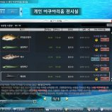 Скриншот Grand Mer – Изображение 3