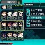 Скриншот Conception: Ore no Kodomo wo Undekure! – Изображение 5