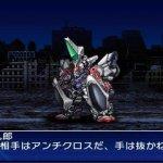Скриншот Super Robot Wars UX – Изображение 10