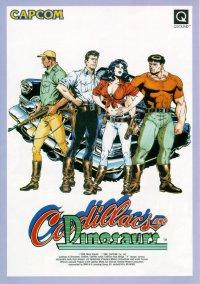 Cadillacs & Dinosaurs – фото обложки игры