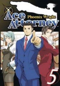 Ace Attorney 5 – фото обложки игры