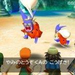 Скриншот Dragon Quest 7 – Изображение 13