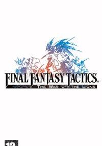 Final Fantasy Tactics: The War of the Lions – фото обложки игры