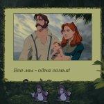 Скриншот Disney's Tarzan Activity Center – Изображение 3