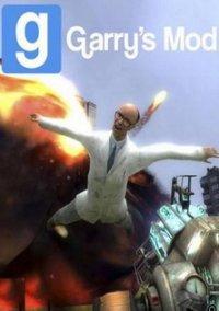 Garry's Mod – фото обложки игры