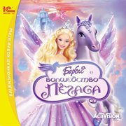 Barbie™ and the Magic of Pegasus