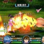 Скриншот Tales of the World: Radiant Mythology 3 – Изображение 13