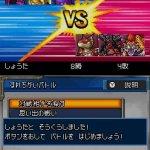 Скриншот Dragon Quest Monsters: Joker 2 – Изображение 17