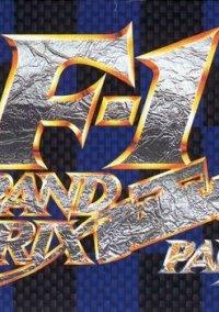 F1 Grand Prix Part III – фото обложки игры