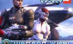 Mass Effect 2. Видеопревью
