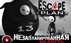 Escape Plan. Рецензия