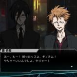 Скриншот Psycho-Pass – Изображение 6