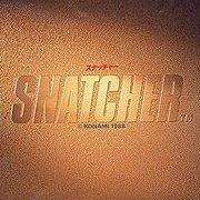Snatcher – фото обложки игры