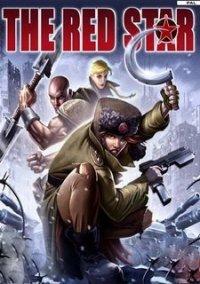 Red Star – фото обложки игры