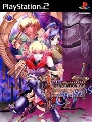 Generation of Chaos