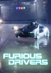 Furious Drivers – фото обложки игры