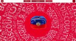 Узнайте, как создаются шедевры на12 из10 вновом кликере How tobeBest Russian Game Developer!. - Изображение 4