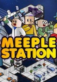 Meeple Station – фото обложки игры
