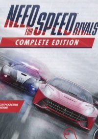 Need for Speed: Rivals - Complete Edition – фото обложки игры