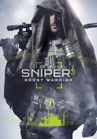 Sniper: Ghost Warrior 3 – фото обложки игры