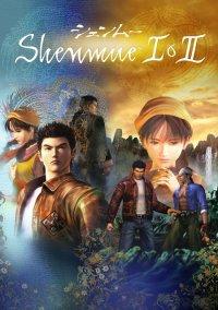 Shenmue I & II HD – фото обложки игры