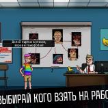 Скриншот Navalny 2024: The Rise Of Evil – Изображение 3