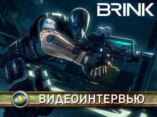 Brink. Видеоинтервью