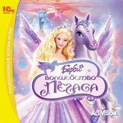 Barbie™ and the Magic of Pegasus – фото обложки игры