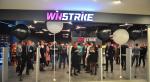 Холдинг Winstrike открыл киберспортивную арену в центре Москвы на 1000 кв.м. - Изображение 9