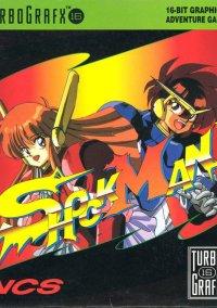 Shockman – фото обложки игры