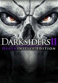 Darksiders II Deathinitive Edition – фото обложки игры