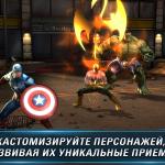 Скриншот Marvel: Avengers Alliance 2 – Изображение 2