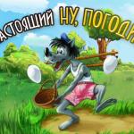 Скриншот Wolf on the Farm – Изображение 1