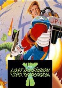 Jim Power - Lost Dimension 3D – фото обложки игры