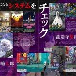 Скриншот Shin Megami Tensei Liberation Dx2 – Изображение 2