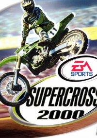 Supercross 2000 – фото обложки игры