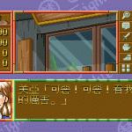 Скриншот Sexy Fighter – Изображение 9