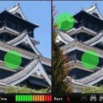 Скриншот iSpot Japan – Изображение 1