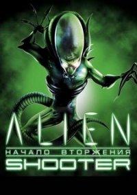 Alien Shooter: Начало Вторжения – фото обложки игры