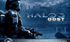 Halo 3: ODST. Видеорецензия