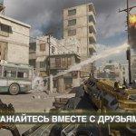 Скриншот Call of Duty Mobile – Изображение 13