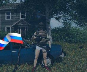 Несколько тестовых российских серверов было подключено в PUBG