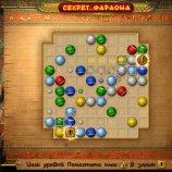 Скриншот Секрет фараона – Изображение 2