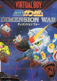 SD Gundam Dimension War
